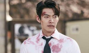 Những điều ít biết về chàng trai 'xấu xuất sắc' Kim Woo Bin
