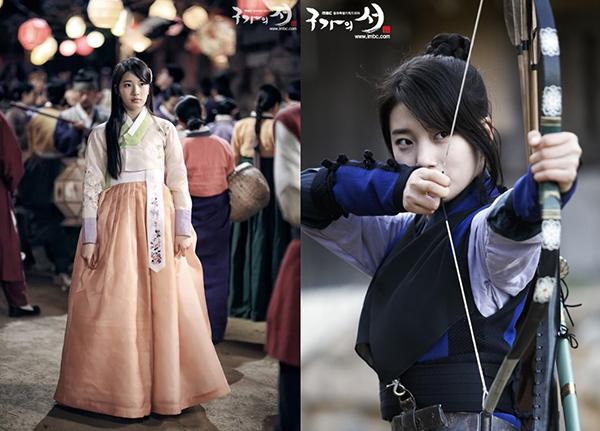 Cửu gia thư là câu chuyện về cuộc phiêu lưu và tình cảm của Choi Kang Chi  chàng trai mang trong người hai dòng máu con người  thần thú. Phim có thông điệp đầy tính nhân văn: có thể bạn không được chọn mình là ai khi được sinh ra, nhưng bạn được quyền được chọn cho mình cách sống và trở thành người như thế nào. Suzy đã có sự lột xác khi hóa thân vào vai cô gái giỏi võ, mạnh mẽ Dam Yeo Wool, Lee Seung Gi vào vai chàng trai nhân thú Choi Kang Chi.