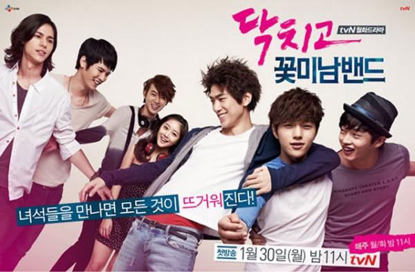 Cháy bỏng đam mê là câu chuyện về Eye Candy  một nhạc quy tụ 6 anh chàng đẹp trai nhưng cá biệt, thường đội sổ, còn bị lưu bang. Họ còn có nhiều điểm tương đồng như đều là những học sinh nghèo, và dù học tệ nhưng chưa bao giờ muốn bỏ học. Quyết tâm thực thiện đam mê của họ càng lớn hơn khi một thành viên trong nhóm đột ngột qua đời vì một sự cố. Trong phim, L thủ vai Lee Hyun Soo, tay ghi ta lạnh lùng nhưng đầy nghĩa khí.