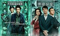 nhung-loi-photoshop-tuc-cuoi-tren-poster-phim-noi-tieng-11