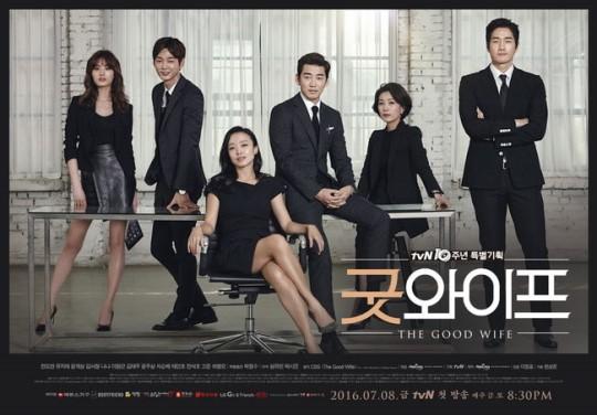 The Good Wife là bộ phim truyền hình được làm lại từ tác phẩm cùng tên của Mỹ. Chuyện phim xoay quanh những vụ án cũng như cuộc sống của một nữ luật sư tài giỏi. Đây là tác phẩm đánh dấu sự trở lại sau 11 năm của Jeon Do Yeon nên nhận được nhiều sự quan tâm của công chúng.