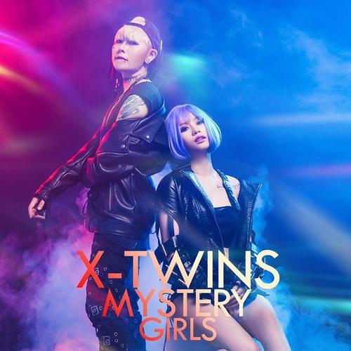 Mới đây, Thủy Tiên bất ngờ quay trở lại với nghệ thuật bằng cách gia nhập vào nhóm nhạc X-Twins với nghệ danh Kim. Nhóm nhạc gồm hai cô gái theo đuổi dòng nhạc R&B, EDM, dance với hình tượng sôi động, cá tính.