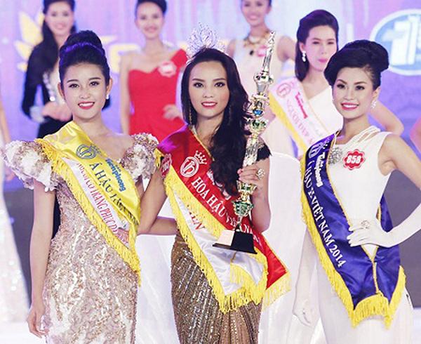 Cô gái sinh năm 1996 hiện đang là sinh viên năm thứ nhất khoa Kinh tế đối ngoại, trường Đại học Ngoại thương (Hà Nội).