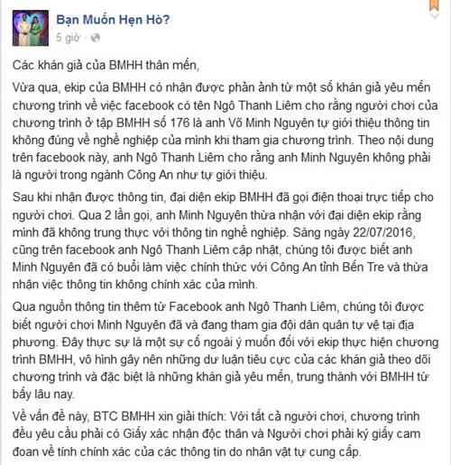 thanh-nien-mao-danh-cong-an-tim-ban-gai-btc-show-hen-ho-nhan-loi-2