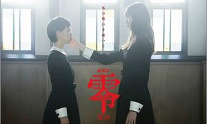 7 phim học đường Nhật xem xong rùng mình