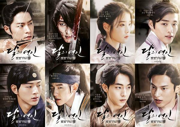 Vũ khí thứ 2 giúp Moon Lover hút fan ào ào là dan mỹ nam hùng hậu, ai cũng đẹp hơn hoa. Danh sách diễn viên của bộ phim toàn là những tên tuổi đình đám, sở hữu ngoại hình nổi bật nhưKang Han Na, Song Dong Il, Kang Ha Neul, Hong Jong Hyun, Nam Joo Hyuk và Ji Soo.