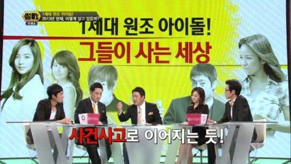 MC Kim Gura (ngồi giữa) nổi tiếng với miệng lưỡi sắc nhất Kbiz.