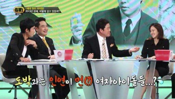 War Of Words là một trong số ít talk show Hàn dám bàn thẳng về những vấn đề nhạy cảm của Kbiz.