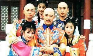 Bạn nhớ được bao nhiêu phần trăm nội dung Hoàn Châu Cách Cách?