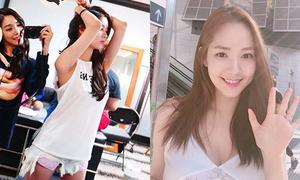 Sao Hàn 1/8: Seo Hyun mặc quần rách te tua, Park Min Young khoe ngực đầy