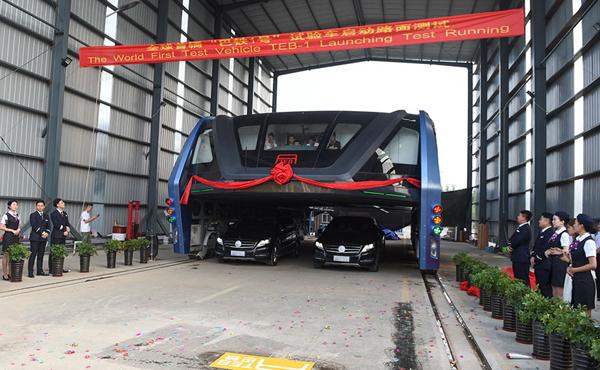 Cuộc chạy thử TEB diễn ra ở thành phố Tần Hoàng Đảo, tỉnh Hà Bắc vào sáng   2/8. Mẫu thử nghiệm chỉ gồm một toa với chiều dài 22 m, chiều rộng 7,8 m và   chiều cao 4,8 m.