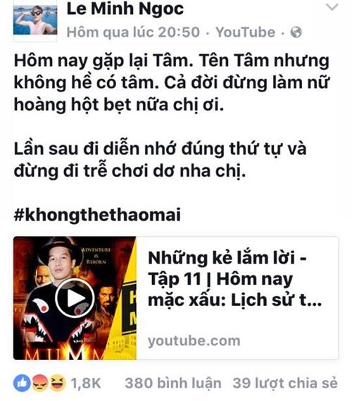 chi-gai-ho-quynh-huong-am-chi-my-tam-mac-benh-ngoi-sao-1
