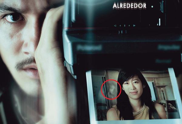 Shutter đến nay vẫn là một tượng đài phim kinh dị Thái Lan nói riêng và châu Á nói chung. Phim xoay quanh nhiếp ảnh gia tên Tun và bạn gái của anh tên Jane, cặp đôi này đã vô tình gây tai nạn cho một người phụ nữ trong một lần lái xe ô tô. Do quá sợ hãi, cả hai đã bỏ mặc nạn nhân mà không hề quan tâm đến sự sống chết của cô gái.