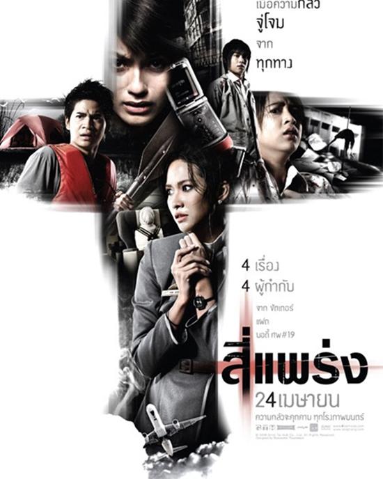 6-phim-kinh-di-thai-co-the-thach-thuc-ca-nhung-nguoi-xem-tim-khoe-nhat-4