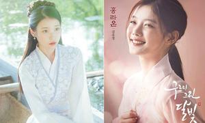 'Moon Lover' và 'Mây họa ánh trăng' đua nhau tung ảnh đẹp như tranh