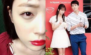 Sao Hàn 14/8: Sulli bọng mắt thâm xì, Kim So Hyun - Taec Yeon đẹp đôi