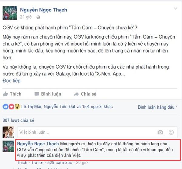 tam-cam-vuong-tin-don-khong-duoc-chieu-o-he-thong-rap-lon-1