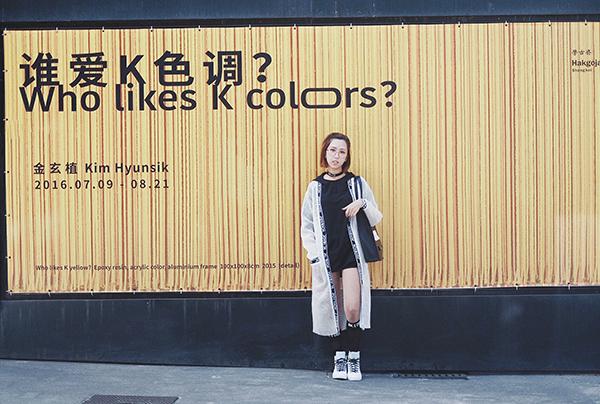 Là gương mặt được yêu thích của các thương hiệu dành cho giới trẻ, Min có điều kiện đi gần hết những thành phố lớn của châu Á, đây cũng là cơ hội để cô cọ xát về chuyên môn âm nhạc, cũng như liên tục cập nhật phong cách thời trang cho bản thân mình.