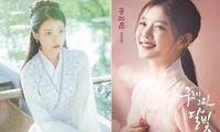 moon-lover-dan-my-nam-dong-loat-coi-ao-trong-teaser-moi-10