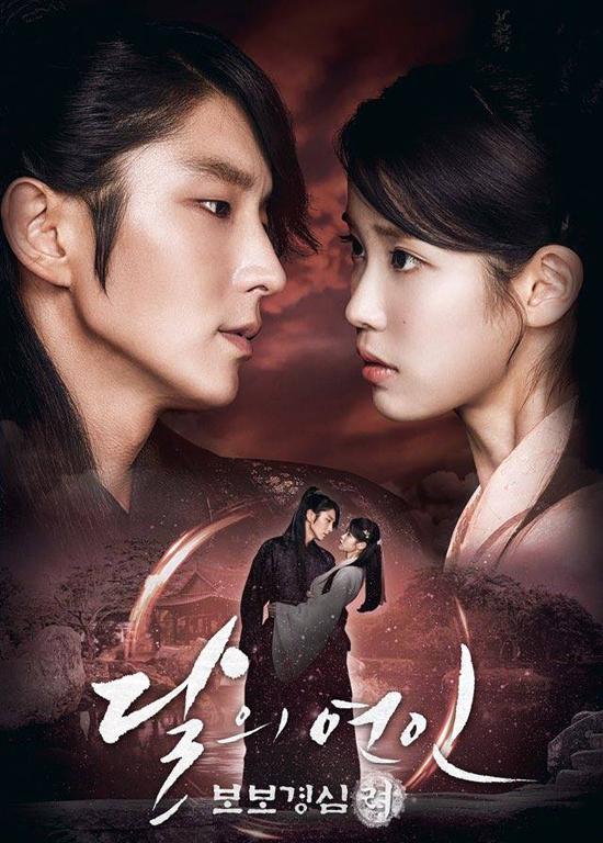 moon-lover-dan-my-nam-dong-loat-coi-ao-trong-teaser-moi-9