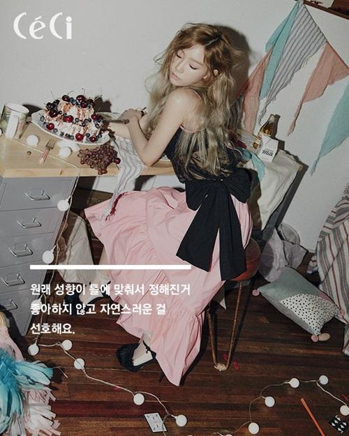 yoon-ah-dep-sang-chanh-tae-yeon-hoai-co-tren-tap-chi