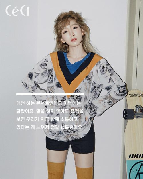 yoon-ah-dep-sang-chanh-tae-yeon-hoai-co-tren-tap-chi-5