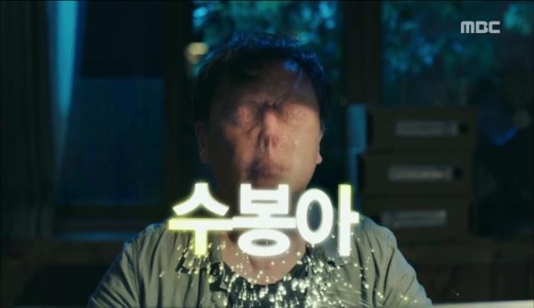 w-tap-9-nhu-phim-kinh-di-vi-bo-cua-yeon-joo-bi-lay-mat-guong-mat-11