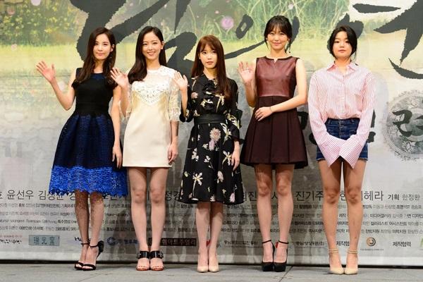 baek-hyun-bi-dim-chieu-cao-iu-do-sac-cung-seo-hyun-3
