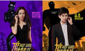 Lấy siêu anh hùng làm nền cho poster, phim Trung bị 'ném đá'