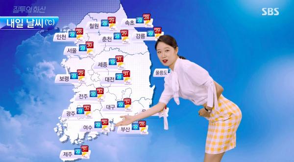 dung-quan-don-mong-gong-hyo-jin-bi-che-trong-phim-moi