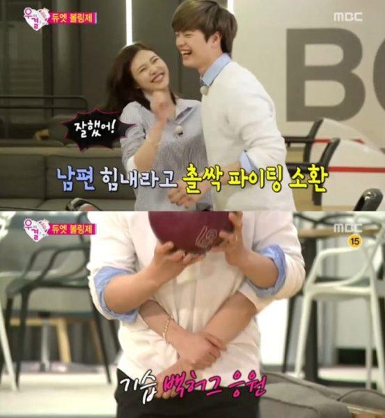 Joy cũng không ngại thể hiện sự thân mật với đồng nghiệp khác giới. Những khoảnh khắc tình cảm của cô và Sung Jae trong We Got Maried làm dấy lên nghi vấn phim giả tình thật.