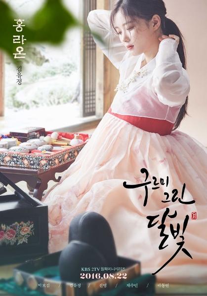 7-ly-do-khien-ban-muon-thanh-fan-cua-kim-yoo-jung-10