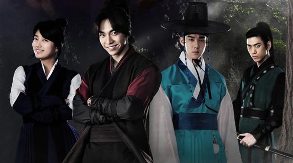 Câu chuyện kế về Choi Kang Chi (Lee Seung Gi) - nửa người nửa sinh vật huyền thoại - muốn được trở thành người. Cuộc hành trình của anh chàng gặp rất nhiều rắc rối bởi rất khó để trở thành người. Yoon Seo Hwa (Lee Yeon Hee), một con người, là vợ một vị thần bảo vệ ở núi Jiri nhưng bị mắc lừa bởi kẻ thù nên cả gia tộc đã bị phá hủy. Sau khi biết tin chồng mình, Gu Wal Ryung mất tích, Yoon Seo Hwa thấy không đủ khả năng để bảo vệ con mình nên đã để Choi Hang Chi lại trên một bờ sông. Choi Kang Chi được nuổi lớn bởi nhà Choi sau khi được tìm thấy ở gần dòng sông. Kang Chi thẳng thắn và luôn tò mò về mọi thứ. Anh chàng nhận ra mình là nửa người nửa thú sau một tai nạn tình cờ. Dam Yeo Wool (Suzy) là một bậc thầy về võ công và bắn cung, tính tình mạnh mẽ, tuy tuổi trẻ nhưng đã làm một giảng viên nổi tiếng ở một trung tâm võ thuật.