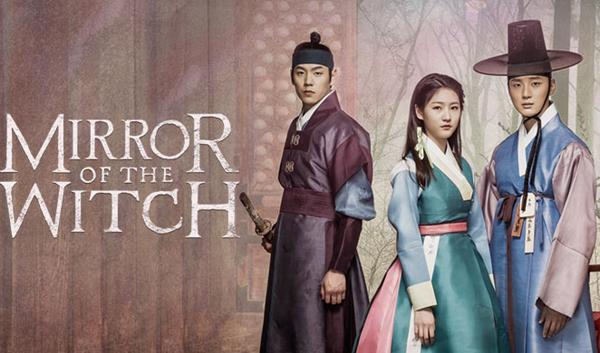 Bộ phim kể về cuộc đời công chúa Seo Ri. Nữ hoàng Sim vì không thể sinh con nên đã tìm đến một thầy cúng để xin giúp đỡ. Thầy cúng sử dụng ma thuật đen tối để khiến nữ hoàng sinh hạ 2 đứa trẻ sinh đôi, một nam một nữ. Bé gái được đặt tên là Seo Ri, phải chịu lời nguyền của ma thuật đen bị bỏ vào trong rừng sâu. Tại đây Seo Ri đã trở thành phù thuỷ và gặp gỡ chàng trai tên Heo Jun.