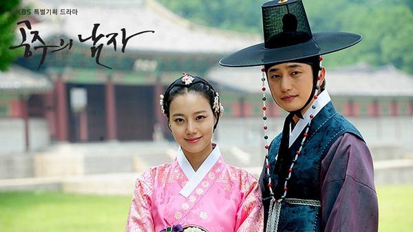 nói về mối tình sâu sắc giữa công chúa Se Ryung (Moon Chae Won) con gái của hoàng  thái tử Sooyan, người kế thừa ngôi vua và công tử Seung Yoo (Park Shi Hoo). Cô nảy sinh tình cảm với con trai của kẻ thù truyền kiếp của cha cô, và tình yêu của họ bị bắt gặp trong cuộc đảo chính đòi ngai vàng của cha cô. Bộ phim được coi là phiên bản Hàn của Romeo và Juliet