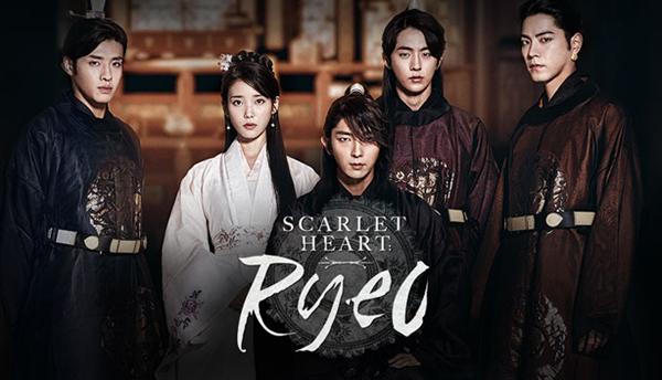 Moon Lover (hay còn gọi là Bộ bộ kinh tâm: Lệ) là phiên bản Hàn của Bộ bộ kinh tâm Trung Quốc. Bộ phim kể về một cô gái từ thời hiện đại, xuyên không về triều đại xưa và bị vướng vào vòng xoáy quyền lực, tình yêu.
