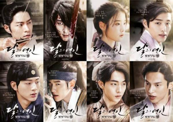Người tình ánh trăng sở hữu dàn diễn viên trong mơ, bao gồm những tên tuổi sáng trên màn ảnh Hàn như Lee Jun Ki, Kang Ha Neul, Hong Jong Hyun, và các idol đình đám như IU, Baek Hyun (EXO), Seo Hyun (SNSD). Từ khi bảng phân vai được tiết lộ, khán giả kỳ vọng bộ phim sẽ làm nên chuyện và đứng ngồi không yên khi các teaser đầu tiên được công bố.