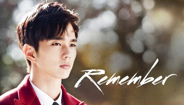 Sự thành công của Remember đến từ kịch bản hấp dẫn, đầy cảm xúc và dàn diễn viên đẹp., Jin Woo (Yoo Seung Ho) mắc một hội chứng đặc biệt Hyperthymesiav (Hội chứng trí nhớ siêu phàm). Chính nhờ hội chứng này mà anh ấy có thể ghi nhớ hầu hết mọi chuyện xảy ra trong từng ngày của mình một cách chi tiết đến hoàn hảo. Mục tiêu của anh là cố gắng chứng minh sự trong sạch của bố mình là ông Seo Jae Hyuk (Jun Kwang Ryul). Vì vậy, anh đã cố để trở thành luật sư. Nhưng trớ trêu thay khi vụ án vừa được đưa ra tái xử thì bố anh lại bắt đầu mất trí nhớ do căn bệnh Alzheimer.