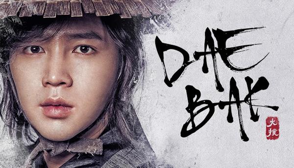10-drama-han-duoc-xem-nhieu-nhat-nam-2016-7
