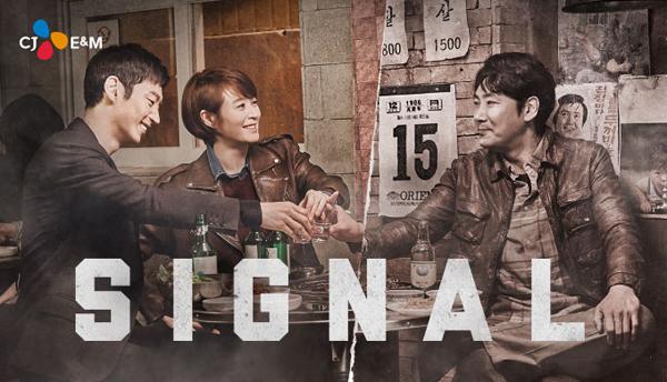 10-drama-han-duoc-xem-nhieu-nhat-nam-2016-8