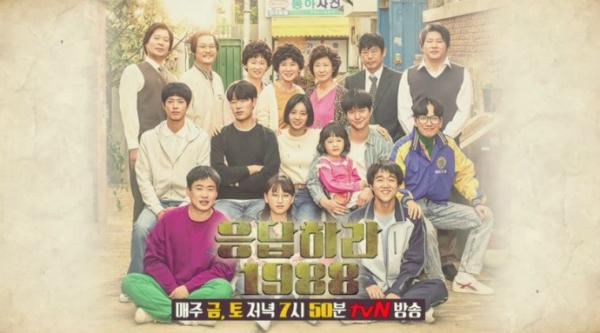 10-drama-han-duoc-xem-nhieu-nhat-nam-2016-4