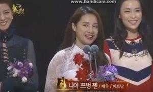 Nhã Phương nói tiếng Anh khi nhận giải 'Ngôi sao châu Á'
