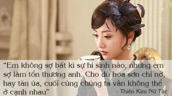 10 loi to tinh ngot nhu mia lui trong phim ngon tinh tq hinh anh 10