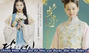 So sánh tạo hình nhân vật 'Bộ bộ kinh tâm' bản Trung và Hàn