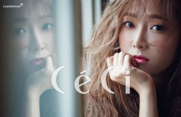 Jessica Jung (cựu thành viên SNSD)