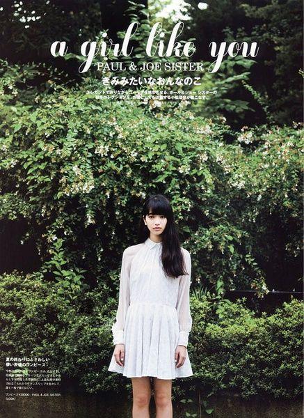 Tuy nổi lên từ con đường tạo mẫu, song Nana Komatsu luôn ấp ủ ước mơ được một lần thử sức với bộ môn nghệ thuật thứ 7. Và vào năm 2014, vai diễn đầu tiên của Nana trong The World of Kanako đã giúp cô bùng nổ trên màn ảnh rộng.  Cũng chính vai diễn này đã giúp cô giành được chiến thắng tại hạng mục diễn viên mới xuất sắc nhất của lễ trao giải Japan Academy Prize lần thứ 38, cùng hạng mục tại lễ trao giải Mainichi Film Award lần thứ 69, và giải Nghệ sĩ mới xuất sắc nhất tại Hochi Film Award lần thứ 39. Hiện Nana đã bỏ túi 11 tác phẩm truyền hình và điện ảnh. Sắp tới đây, nữ diễn viên sẽ tham gia vào bộ phim Hollywood Silence, có sự góp mặt của tài tử bộ phim Taken Liam Neeson.