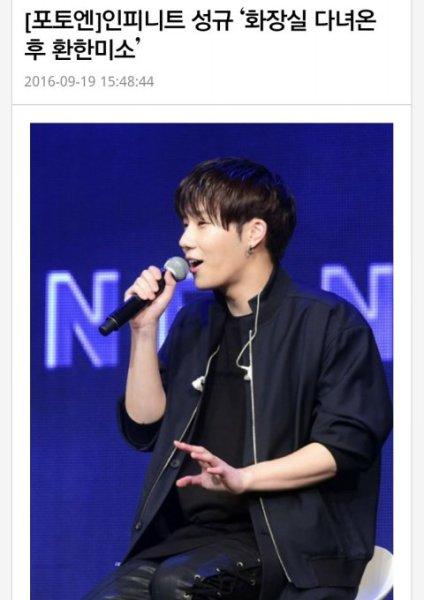 idol-kpop-di-ve-sinh-cung-chat-vat-8
