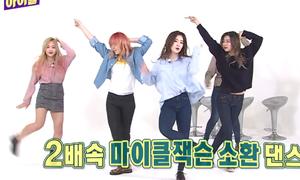 Thử thách nhảy tua nhanh, group Kpop nhóm thành công, kẻ thất bại