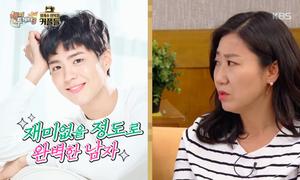 Park Bo Gum bị chê 'hoàn hảo đến mức phát chán'