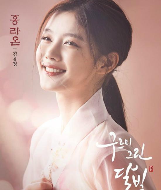 7-buoc-trang-diem-giong-kim-yoo-jung-trong-may-hoa-anh-trang